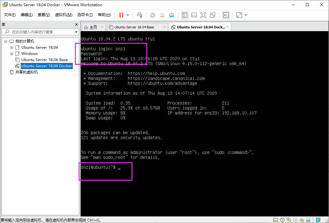 【Linux】1. 虚拟机中安装Ubuntu Server 18.04 LTS