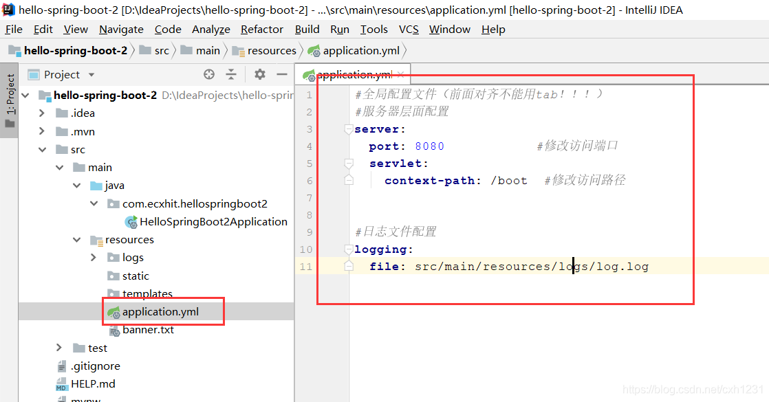 【Spring Boot】2. Spring Boot常用配置