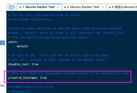 【Linux】12. 补充:修改IP、主机名和DNS